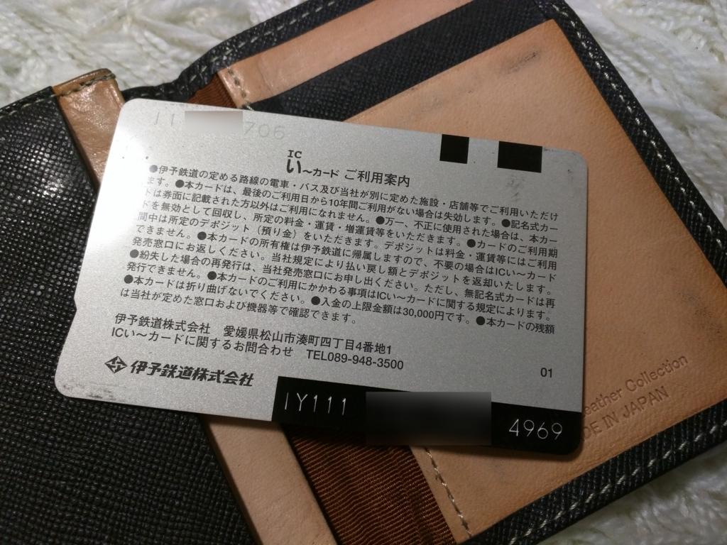 f:id:daruyanagi:20151210155826j:plain