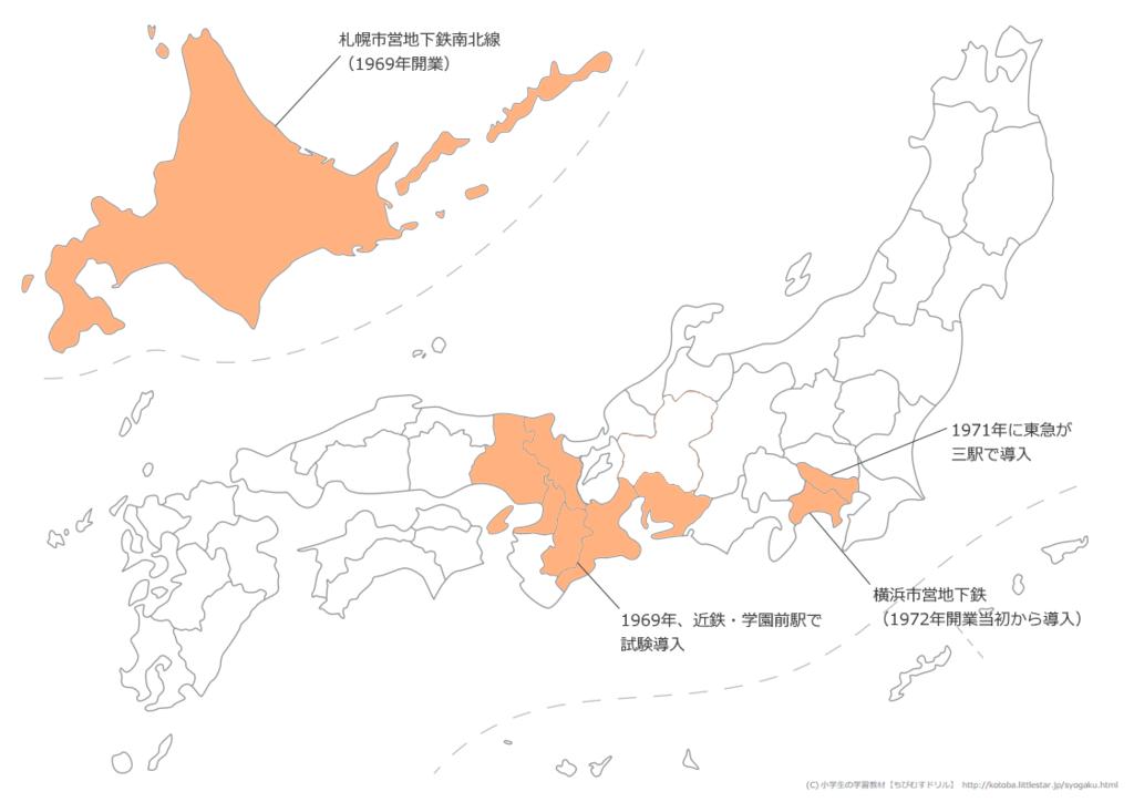 f:id:daruyanagi:20151212125446p:plain
