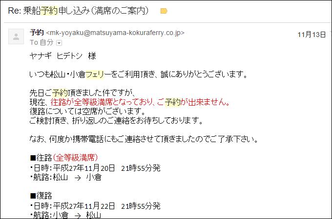 f:id:daruyanagi:20151216042711p:plain
