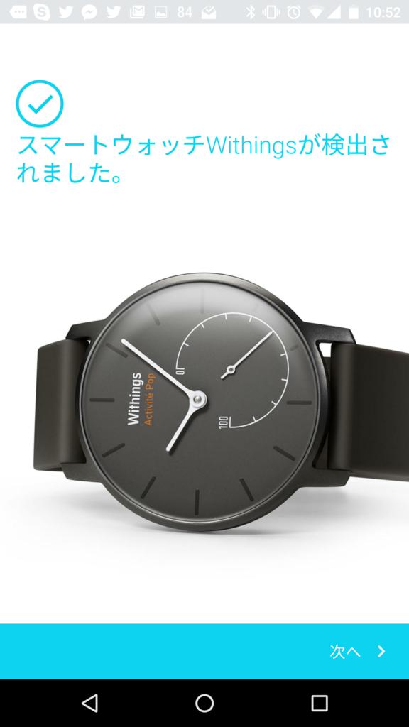 f:id:daruyanagi:20151220043921p:plain:w240
