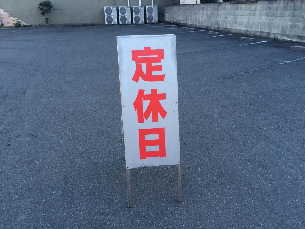 f:id:daruyanagi:20151220084113j:plain