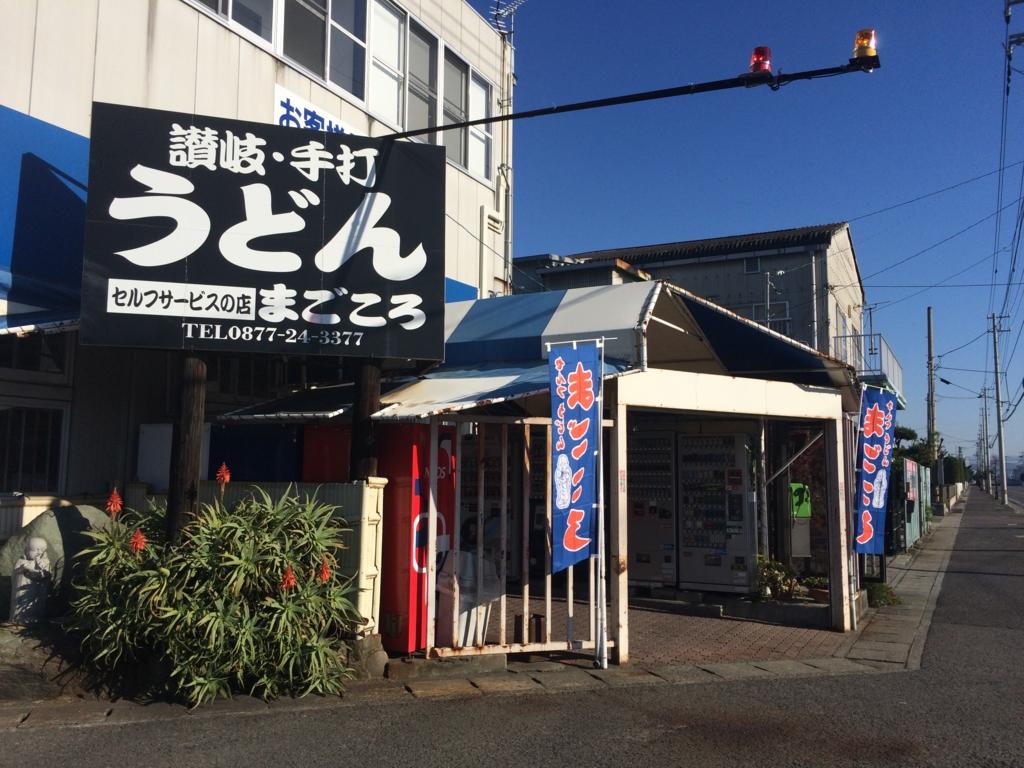 f:id:daruyanagi:20151220095038j:plain