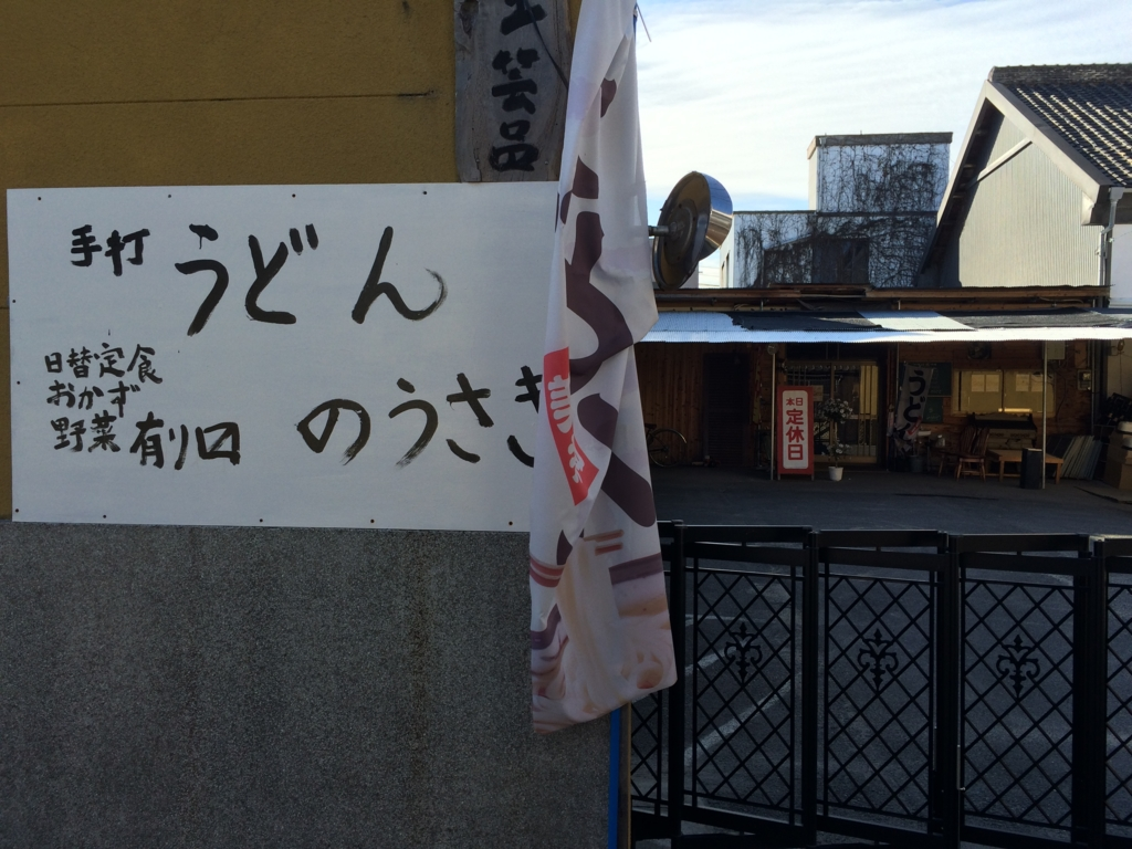 f:id:daruyanagi:20151220131857j:plain