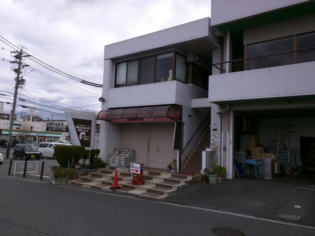 f:id:daruyanagi:20160112213916j:plain