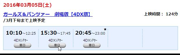 f:id:daruyanagi:20160306203445p:plain
