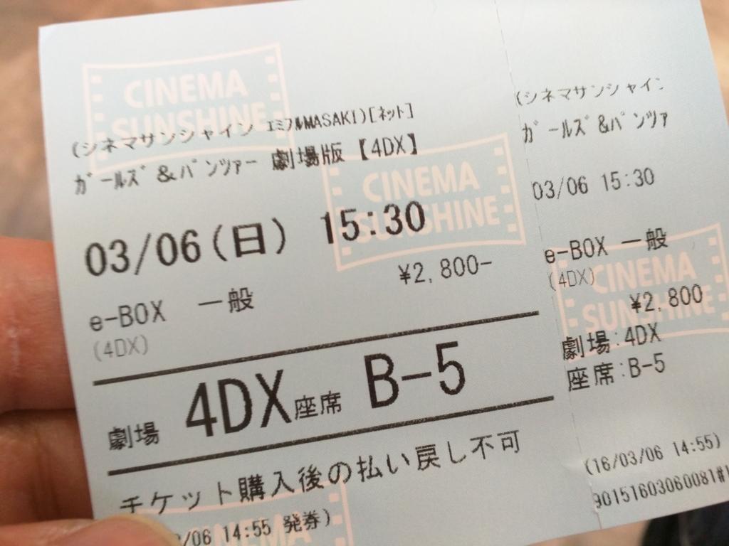 f:id:daruyanagi:20160306204504j:plain