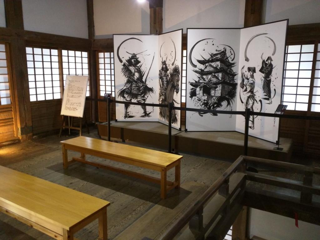 f:id:daruyanagi:20160722023112j:plain
