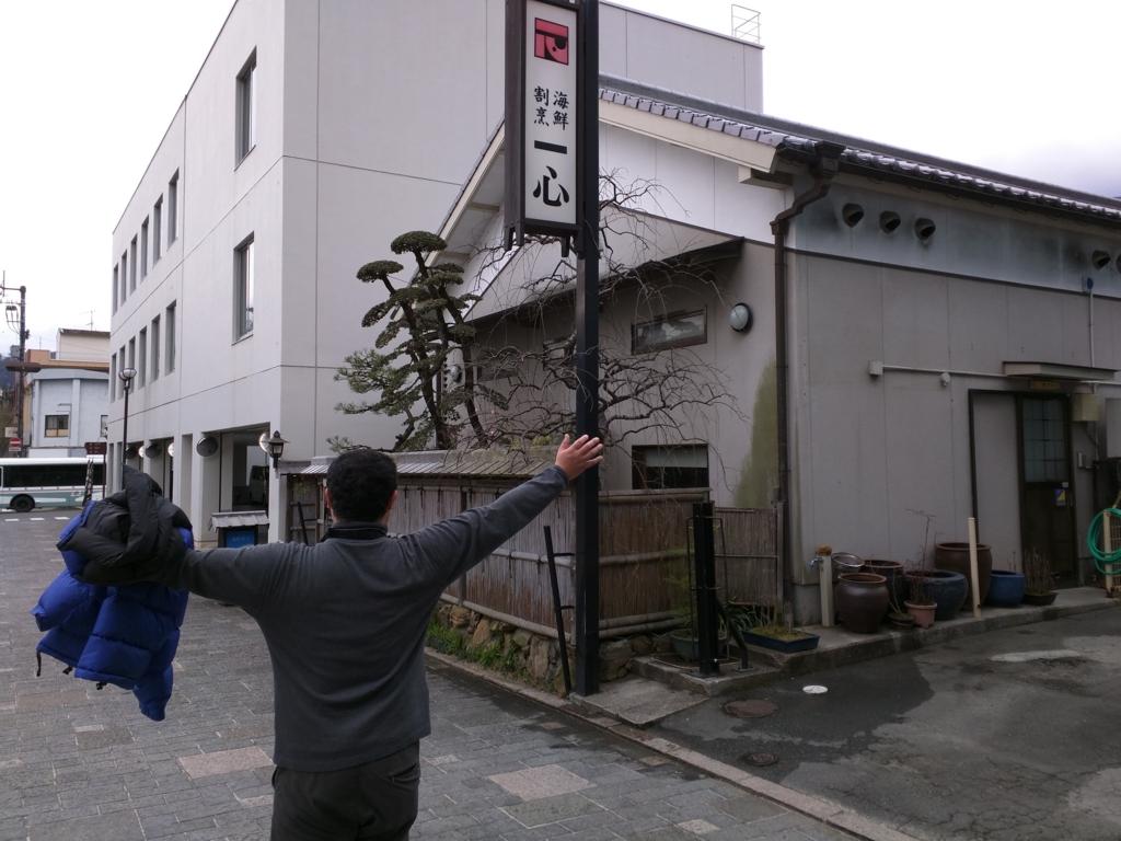 f:id:daruyanagi:20160722023402j:plain