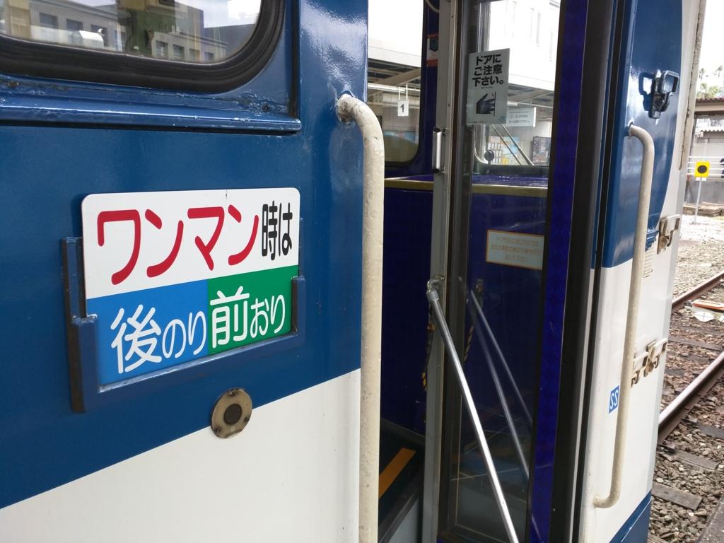 f:id:daruyanagi:20160722024716j:plain