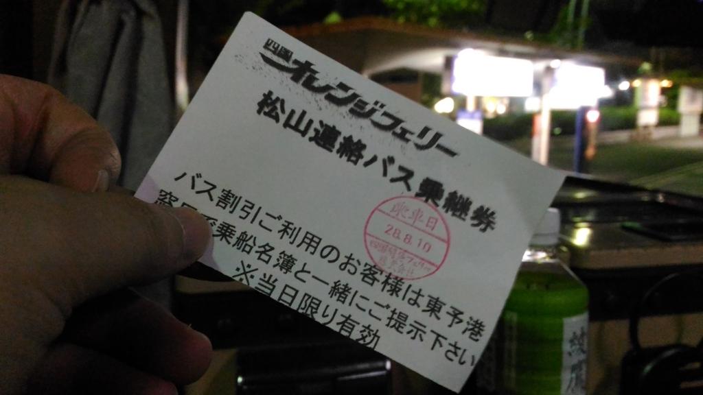 f:id:daruyanagi:20160810201814j:plain