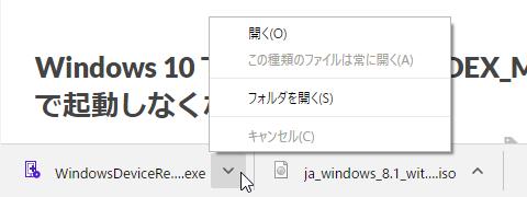 f:id:daruyanagi:20160903045440p:plain