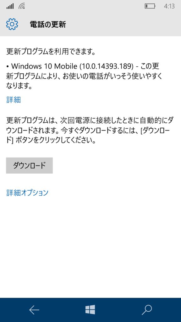 f:id:daruyanagi:20160916100636p:plain:w250