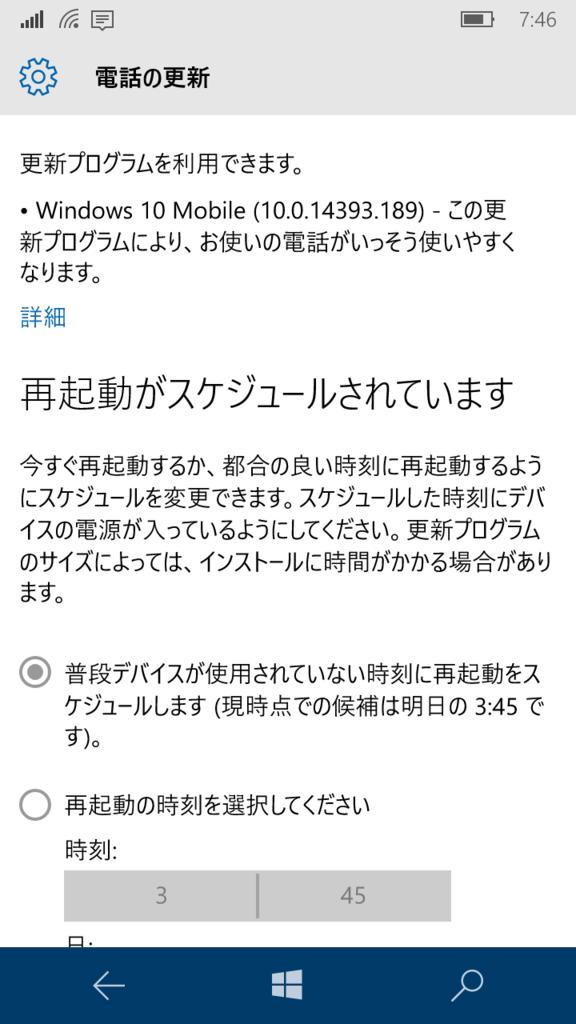 f:id:daruyanagi:20160916100645p:plain:w250