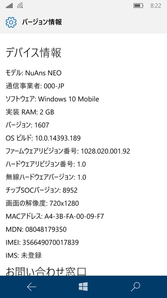 f:id:daruyanagi:20160916100656p:plain:w250