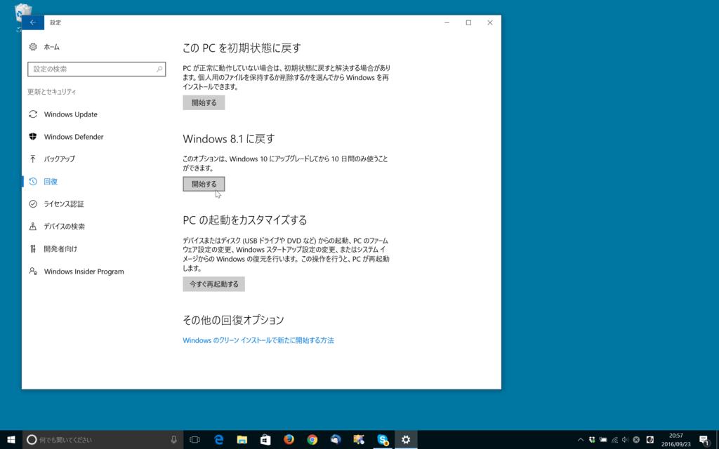 f:id:daruyanagi:20160923212027p:plain