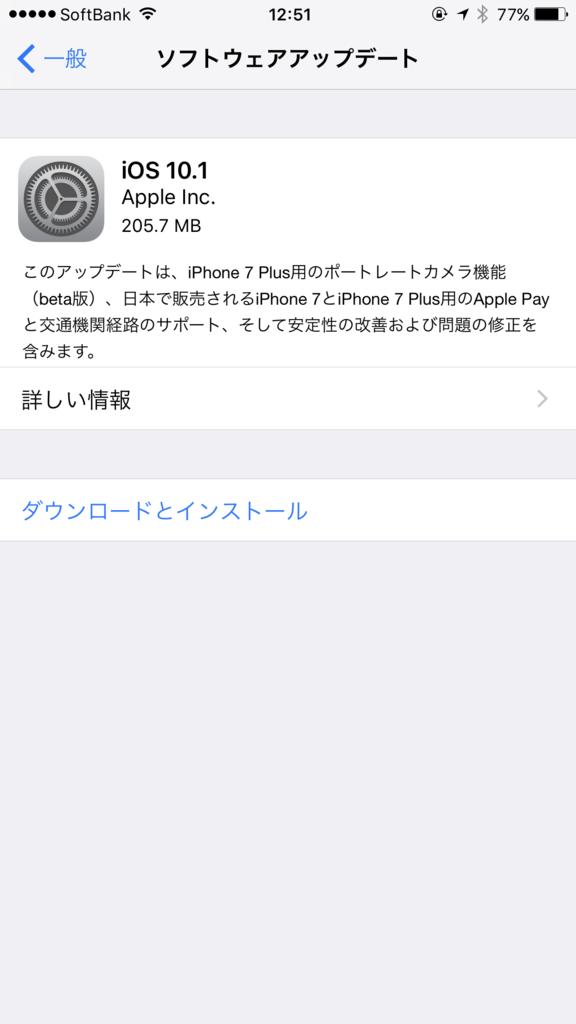 f:id:daruyanagi:20161026003325p:plain:w250