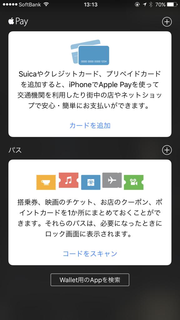 f:id:daruyanagi:20161026003405p:plain:w250