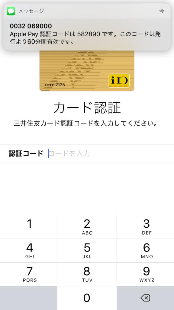 f:id:daruyanagi:20161026003626p:plain:w250