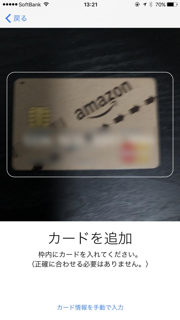 f:id:daruyanagi:20161026003904p:plain:w250
