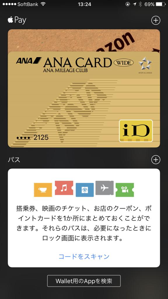 f:id:daruyanagi:20161026003911p:plain:w250