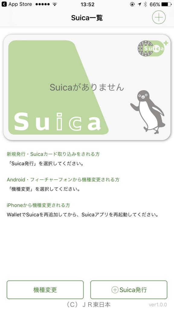 f:id:daruyanagi:20161026004137p:plain:w250