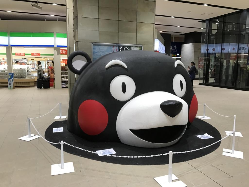 f:id:daruyanagi:20161105090624j:plain