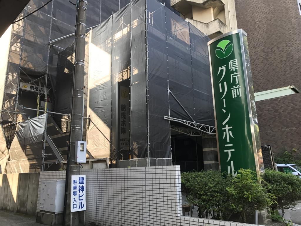 f:id:daruyanagi:20161106094919j:plain