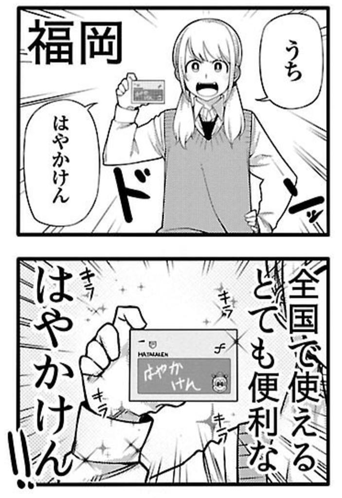 f:id:daruyanagi:20161201123353p:plain