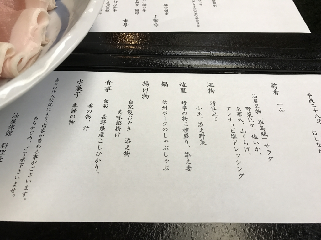 f:id:daruyanagi:20161217180024j:plain