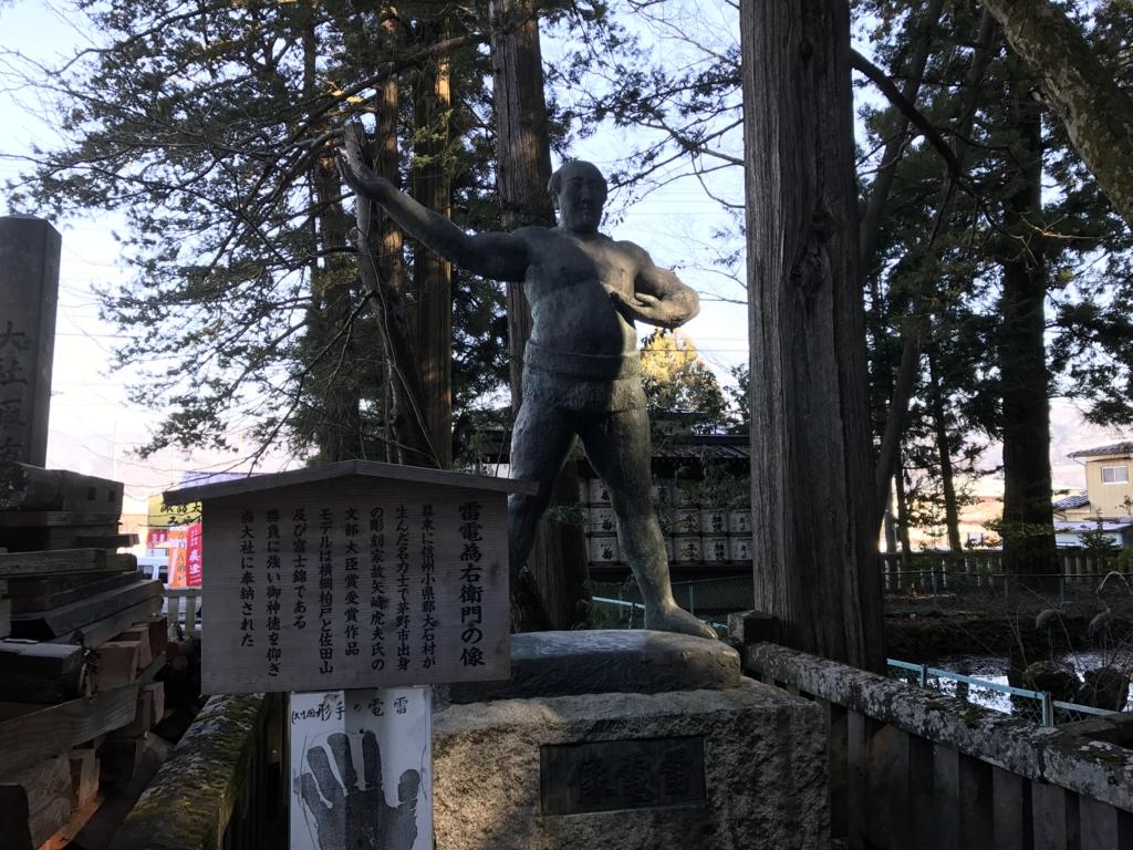 f:id:daruyanagi:20161218102856j:plain