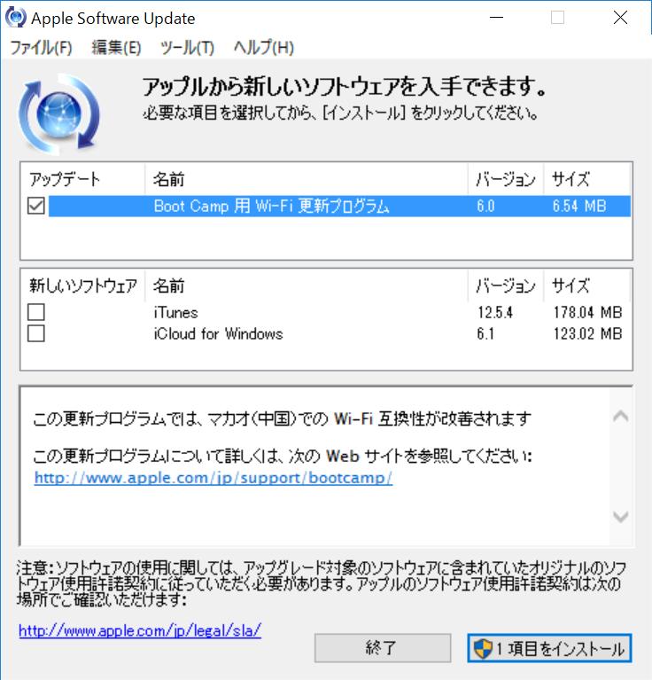 f:id:daruyanagi:20161219143735p:plain