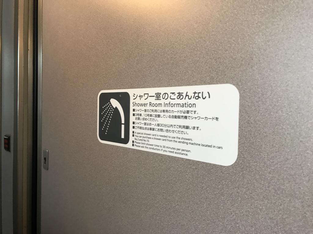 f:id:daruyanagi:20170102224551j:plain