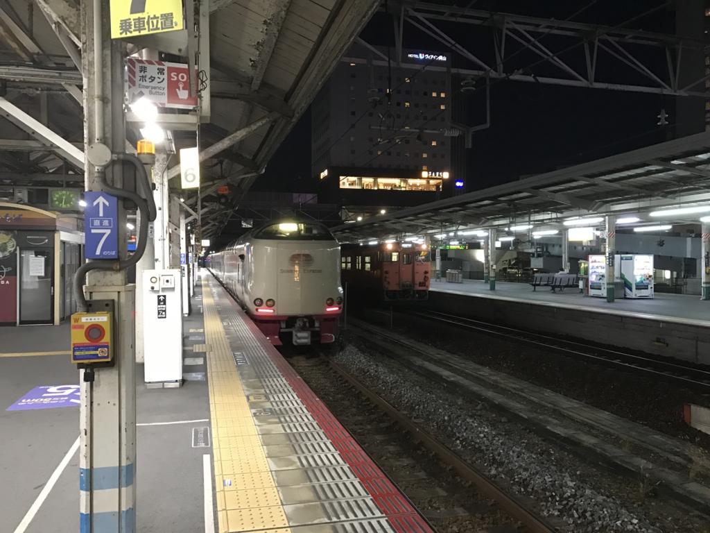 f:id:daruyanagi:20170103063155j:plain