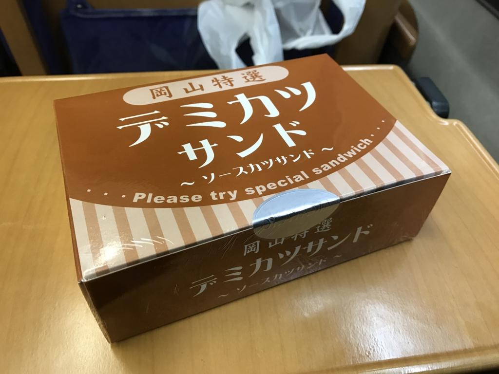 f:id:daruyanagi:20170103071404j:plain
