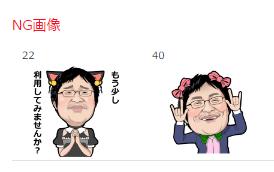 f:id:daruyanagi:20170106103827p:plain