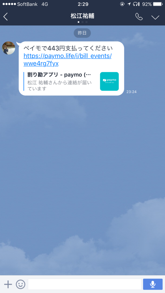 f:id:daruyanagi:20170120023658p:plain:w250