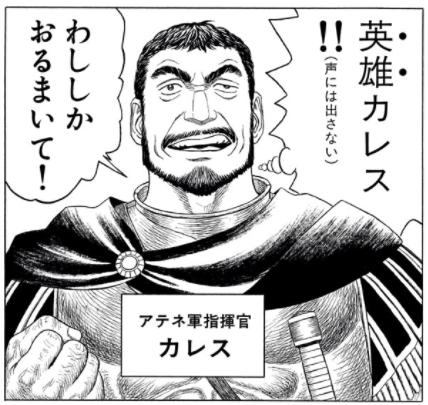 f:id:daruyanagi:20170129155751p:plain