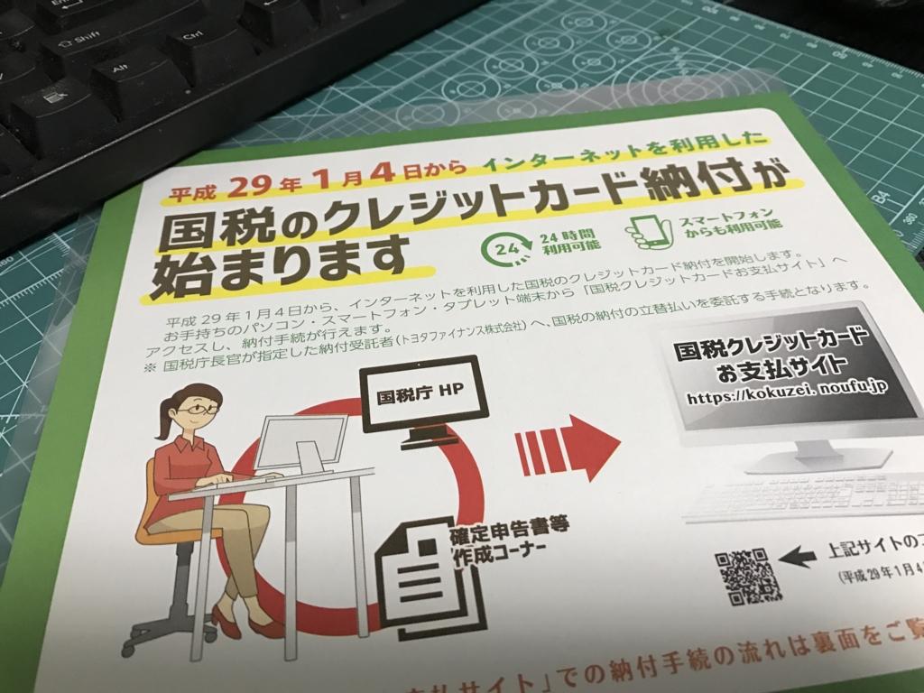 f:id:daruyanagi:20170223174728j:plain
