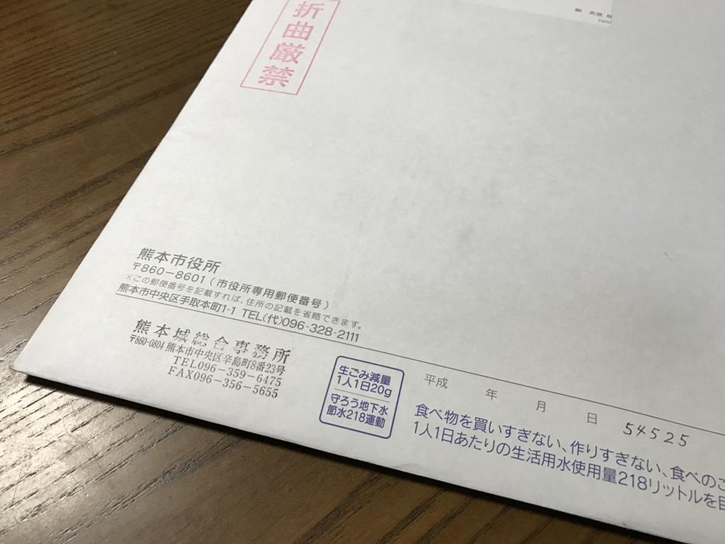 f:id:daruyanagi:20170224155904j:plain