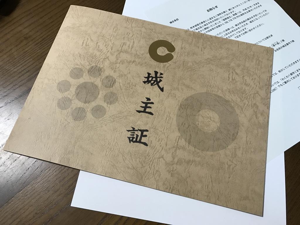 f:id:daruyanagi:20170224155957j:plain