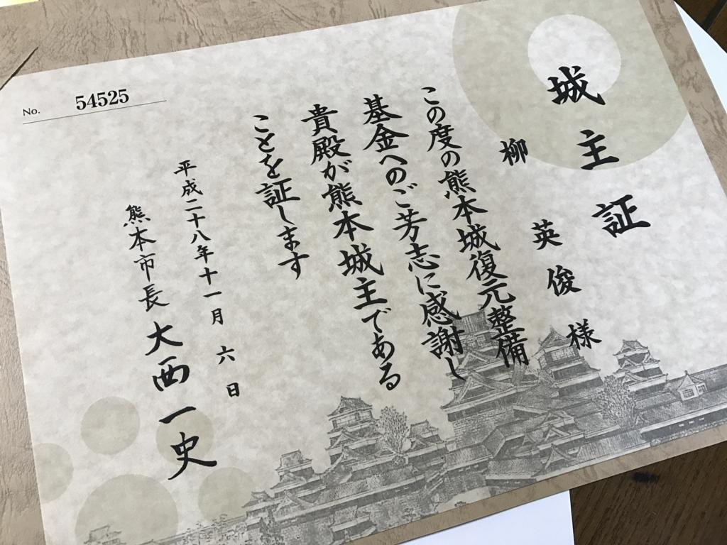 f:id:daruyanagi:20170224160023j:plain