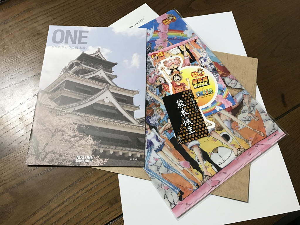f:id:daruyanagi:20170224165620j:plain