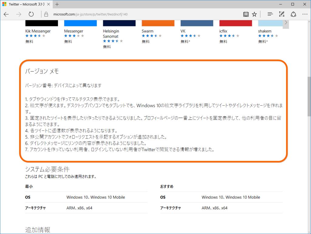 f:id:daruyanagi:20170303143002p:plain