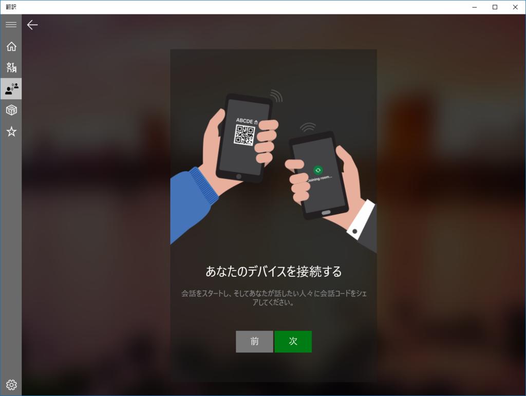 f:id:daruyanagi:20170305204216p:plain