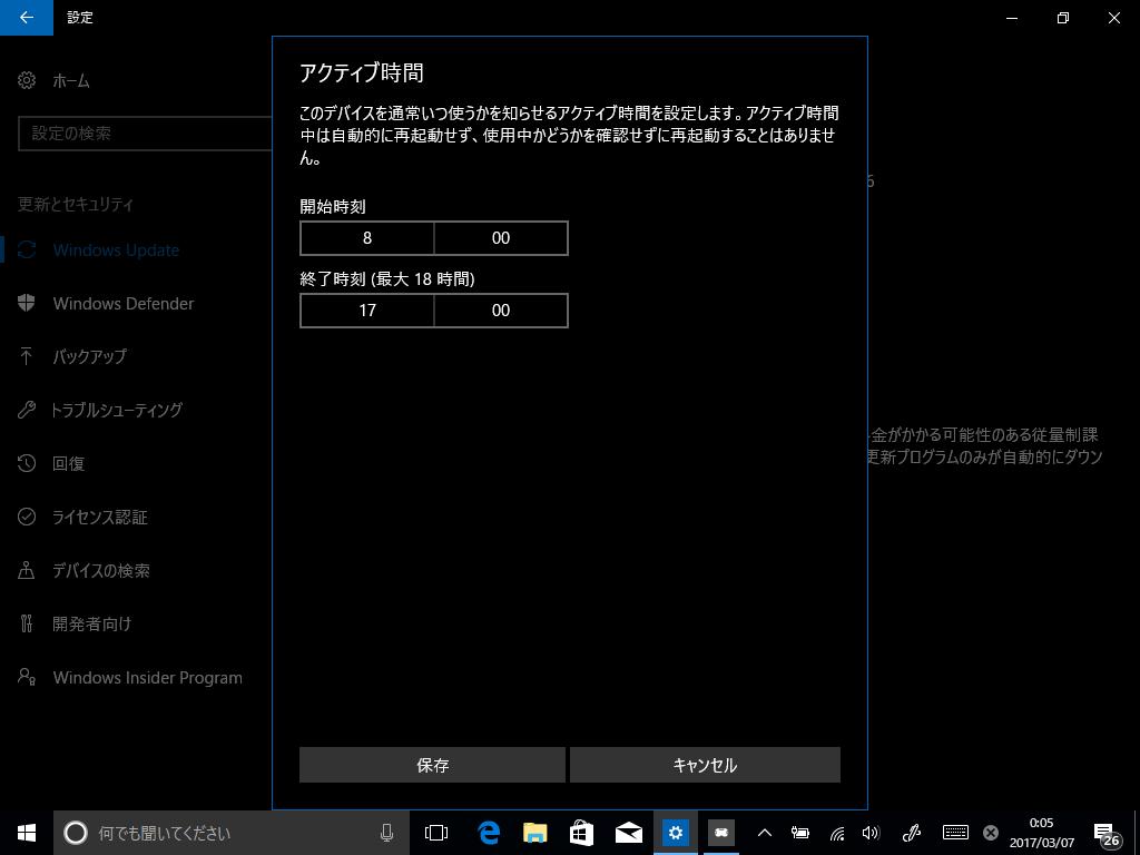 f:id:daruyanagi:20170307000527p:plain