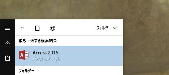 f:id:daruyanagi:20170309214803p:plain