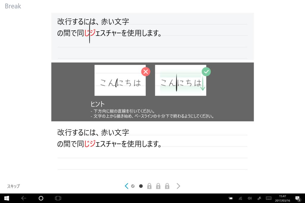 f:id:daruyanagi:20170317173245p:plain
