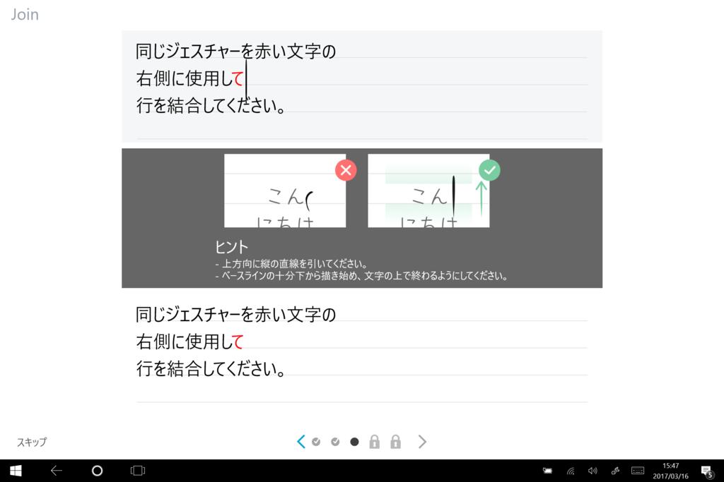 f:id:daruyanagi:20170317173306p:plain