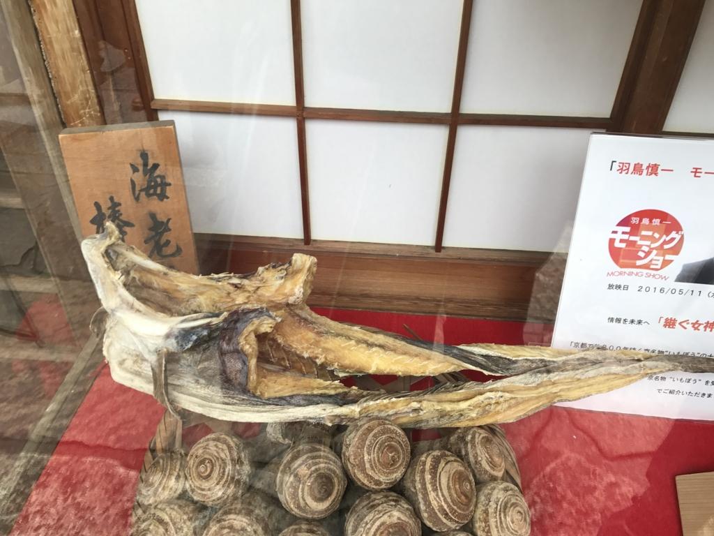 f:id:daruyanagi:20170318130140j:plain