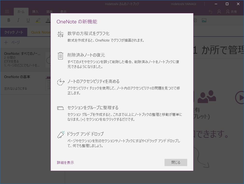 f:id:daruyanagi:20170324010505p:plain